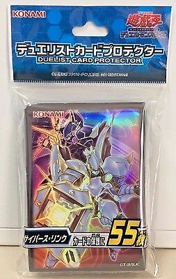Yugioh Card Sleeve Protector : Encode Talker & Decode Talker / 55pcs japan F/S