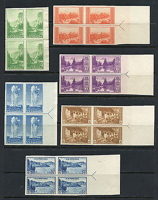 1935 FARLEY IMPERFORATE PARKS in RIGHT ARROW BLOCKS ORIGINAL GUM #756-65