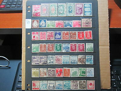 Stamps World Used  Bulk Mixed Lot st58
