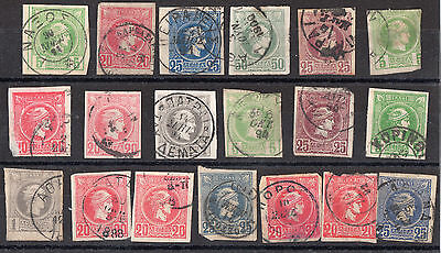 Greece - Imperf Stamps X 19 .used