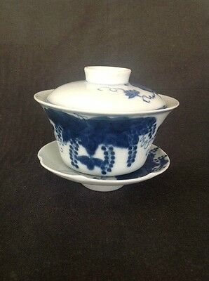 VINE COVERED TEA BOWL 11cm DIA. & PLATE CHARACTER MARKS TO BOWL BASE & COVER