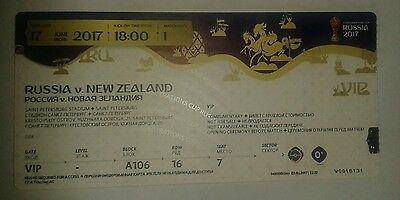 VIP Ticket 2017 Fifa Confed Cup #1 Russia - New Zealand / Russland Neuseeland