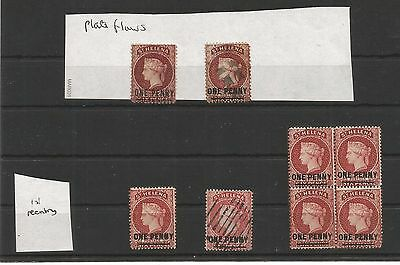 st helena lot mh/used