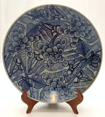 "8 3/4"" ANTIQUE CHINESE BLUE & WHITE PORCELAIN PLATE/BOWL, signed"