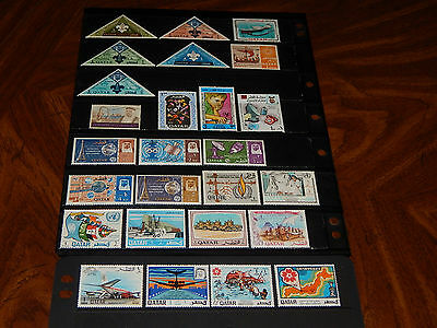 Qatar stamps for sale - 26 mint hinged early stamps - nice group !!