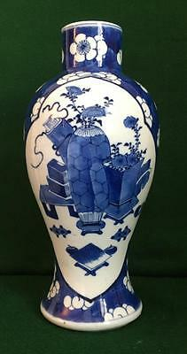 Antique 17Th 18Thc Chinese Hand Painted Porcelain Objects Vase Kangxi Mark