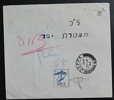Palestine Jaffa 1944 Postage Due, To Pay Cover #a355