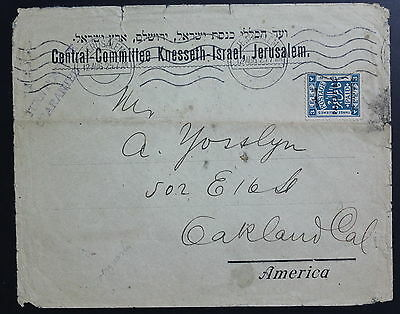 Palestine To USA, 1925 Return Postage Guaranted, Cover #a340