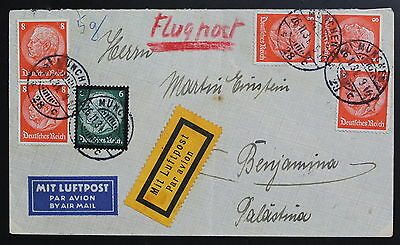 Germany To Palestine, Airmail Cover #a342