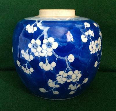 Antique 18Th C Chinese Porcelain Hand Painted Prunus Ginger Jar