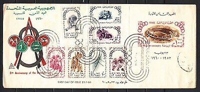 Egypt, Scott cat. 505-511, 512. Rome Olympics set & s/sheet. First day cover.