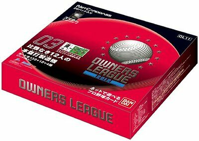 Professional Baseball Owners League Owners Draft Booster Box (Japan Import)