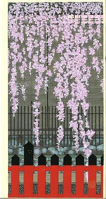 Kato Teruhide - #001 Sakura no Fu - Japanese Traditional Woodblock Print