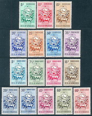 Venezuela 1953, Arms of Cojedes and Cattles Set, SC 611/7 C527/35, NG