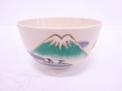 82297# Japanese Tea Ceremony / Chawan (Tea Bowl) / Kyo Ware / Happy Motif