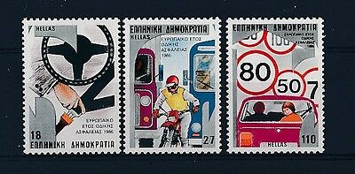 D128898 Road Safety MNH Greece