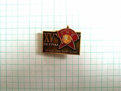 Mongolia Communist Youth Meeting 1966 Abzeichen Anstecknadel Pin Badge