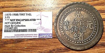 1875-1908 AD Silver China Tibet Tael Coin X-T1 Ex. Mark Bir Collection*