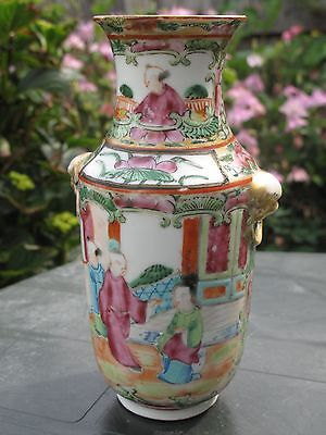 Chinese Antique Famille Rose Porcelain Vase with Enamel Hand Painted
