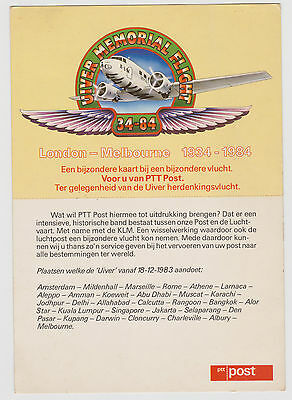 Nederland stamps 1984 Uiver Memorial Flight 50th anniversary
