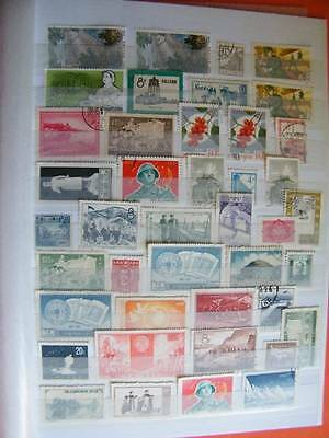 China/Asia Collection. Mint & Used. Some good stamps noted.