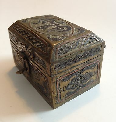 Antique Islamic Calligraphy Brass Silver Inlaid Box Chest Persian Wood Lined