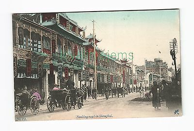 c1910 japanese PPC Nanking Road in Shanghai No73 dragonfly