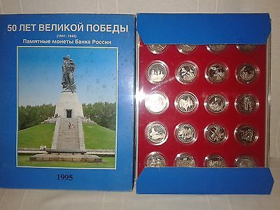 Silver Proof Ruble Coins Bank Russia 1995 Complete Set Comemorative World War Ii