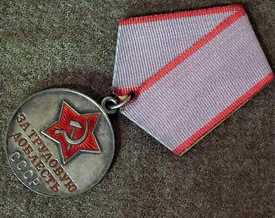 Soviet Medal for Valiant Labor