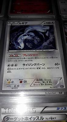 Pokemon Card Japanese Best of XY Lugia 102/171