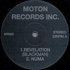 Various - Untitled - Moton Records Inc. - 1997 #743158
