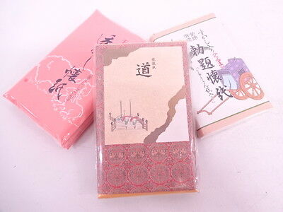 3054044: Japanese Tea Ceremony / Unused Kaishi Paper / Set Of 3