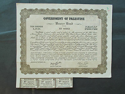 Israel: Government Of Palestine Bearer Bond 1944