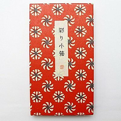 Kuretake MC23-1 Irodori Kobako Gansai Tambi Watercolor Paint & Pen Set #3154 F/S