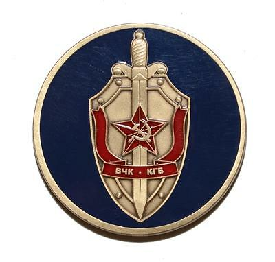Authentic Central Intelligence Agency CIA USSR Russia Division Lenin KGB Coin