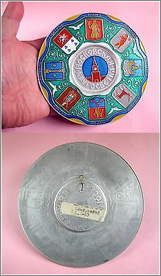 Russian Moscow region cities coat of arms enamel wall plate souvenir  1970's