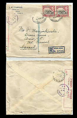 British Cyprus 1952 Cover Registered Army Censored  To Israel Stamp Postmark