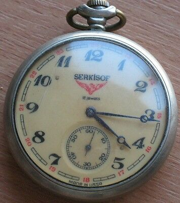RUSSIAN POCKET WATCH SERKISOF RAILWAY Clock Railroad Molniya USSR Old VTG