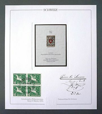 SWITZERLAND No. 1 OFFICIAL REPRINT UPU CONGRESS 1984 MEMBERS ONLY!! RARE!! z1055