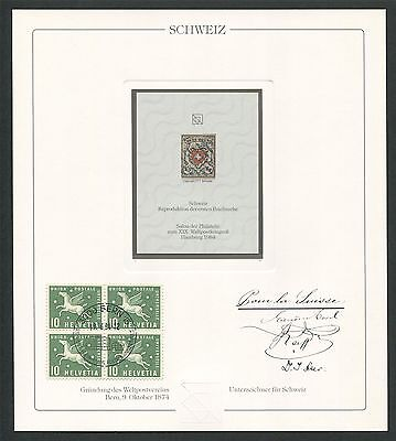 SCHWEIZ No. 1 REPRINT UPU CONGRESS 1984 OFFICIAL DELEGATE GIFT !! RARE !! z1792