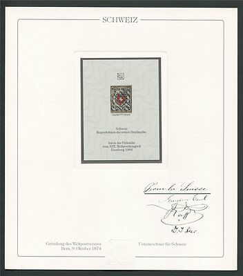 SWITZERLAND No. 1 OFFICIAL REPRINT UPU CONGRESS 1984 MEMBERS ONLY!! RARE!! z701