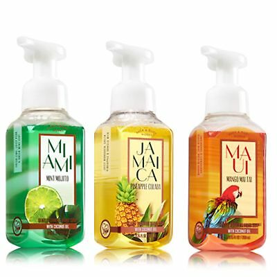 3x BATH AND BODYWORKS Gentle Foaming Hand Soaps SPRING 2017 COCKTAILS COLLECTION