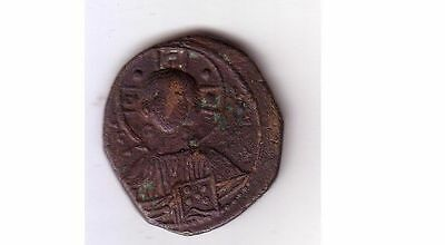 Byzantine Bronze Follis Depicting Christ 969-1081 Ad - Makes A Great Xmas Gift