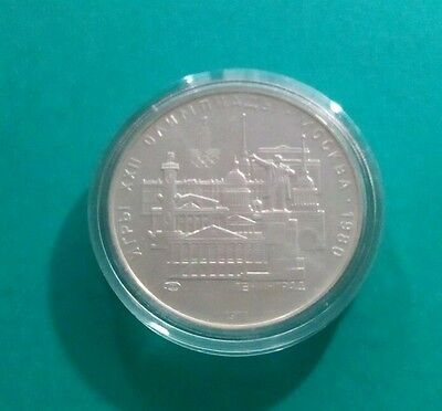 The  Ussr Five Rubles Silver  Coin Leningrad 1977 .# 2