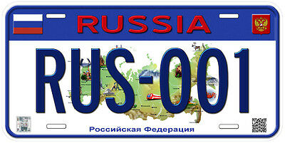 Russia Aluminum Any Text Personalized Novelty Car License Plate