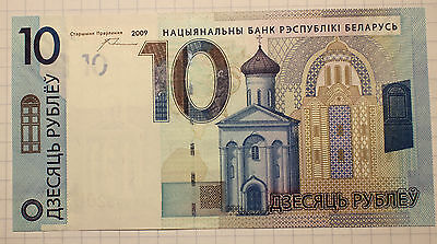 Belarus 2009 (2016) - 10 Rubles - P-NEW UNC - CROSS AND CHURCH