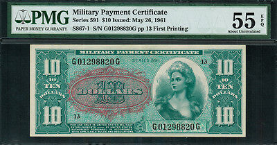 Military Payment Certificate - MPC - Series 591 $10 First Printing - PMG 55 EPQ