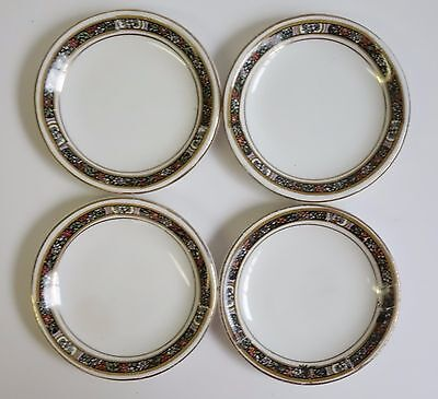 Antique Vintage BUTTER PAT Set of 4 by Maddock England Pottery China Dinnerware
