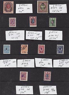 ARMENIA  ^^^^^1919-20   x11  RARER   MNH/LH   CLASSICS   high cat  @ f 9555arm6