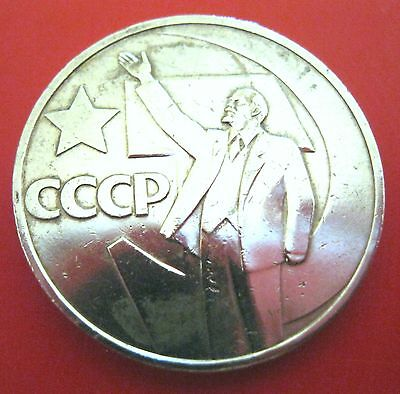 1960 Russia Coin~1 Kopeck~Ussr~Vg
